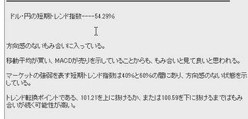 dmmニュース.jpg