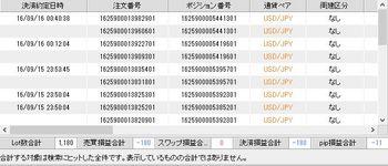result09015.jpg