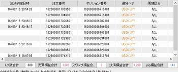 result0917.jpg