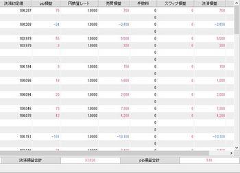 result1.jpg