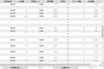result3.jpg